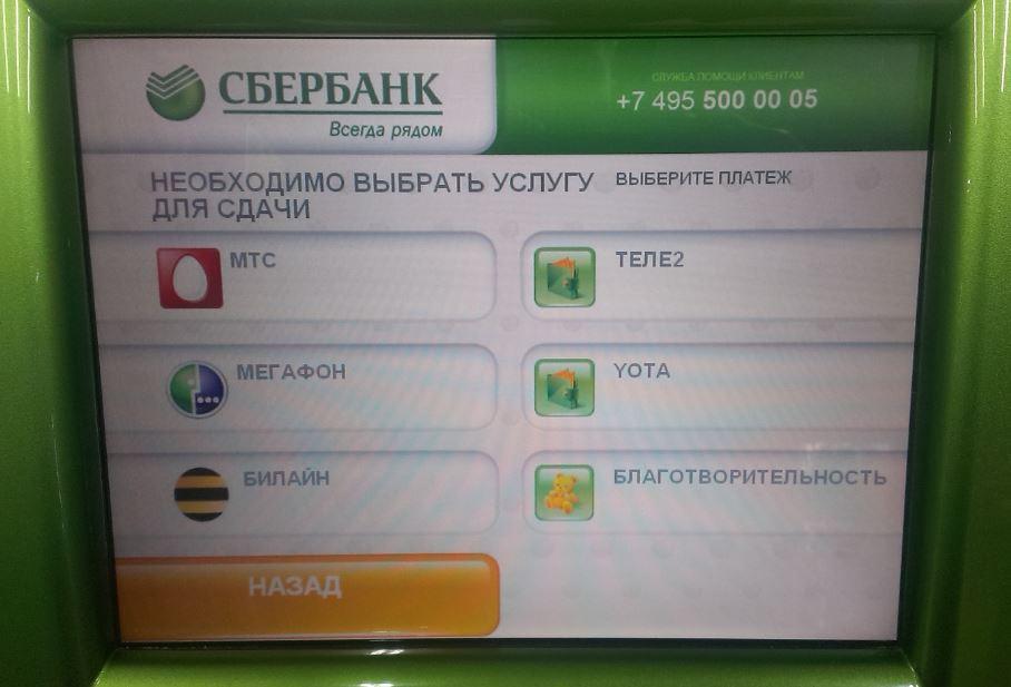 https://avtovokzal-on-line.ru/userfiles/image/7.JPG